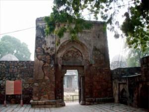 Hauz Khas gate