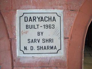 DARYACHA