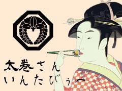 Futomaki Interview